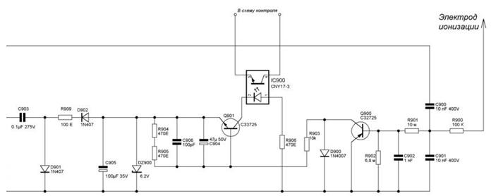 Электрическая схема котла