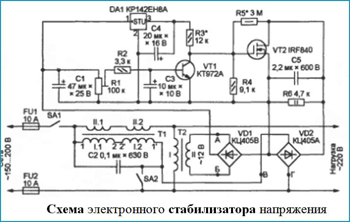 Обзор стабилизаторов напряжения норма м Это определяет почему стабилизаторы напряжения одного типа разных...